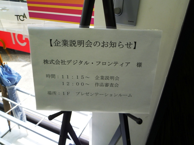 P1020106