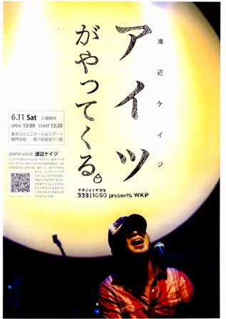 20110609173246_00017